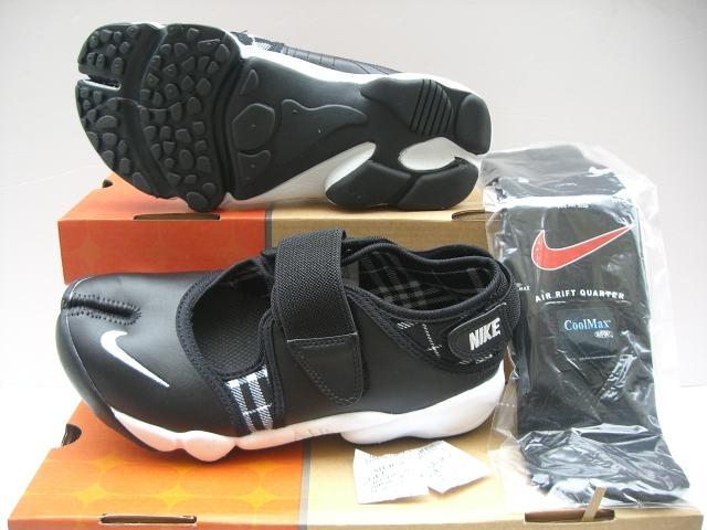 ninja chaussure nike garcon
